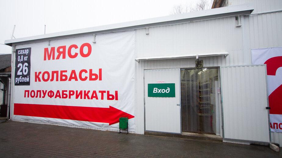 Предновогодняя ярмарка на Московском: вы действительно приятно удивитесь этим ценам - Новости Калининграда