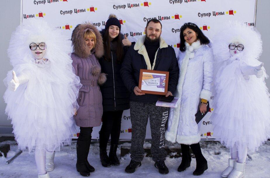"""""""Суперцены"""" дарят подарки - Новости Калининграда"""