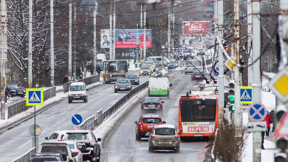 "Аналитики прогнозируют рост цен на автомобили до 12 процентов - Новости Калининграда | Архив ""Клопс"""
