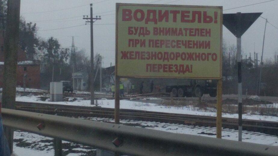 В Гвардейском районе эвакуировали школу из-за найденного неподалёку снаряда времён войны - Новости Калининграда | Фото: очевидец
