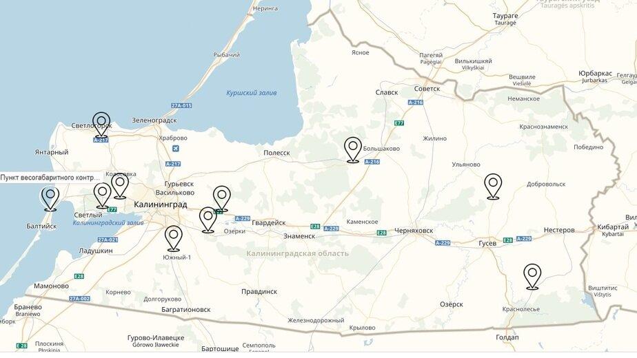 Новые фоторадары для грузовиков: девять вопросов о том, как они будут работать и почему это касается всех водителей - Новости Калининграда