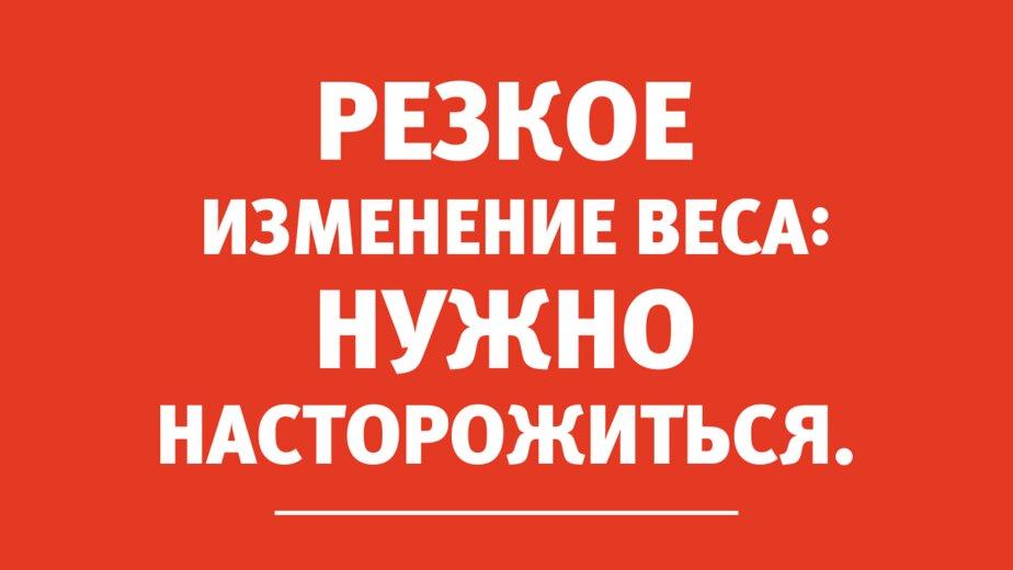 Изжога, жжение, вздутие живота, боль за грудиной, горечь во рту — пора к гастроэнтерологу - Новости Калининграда