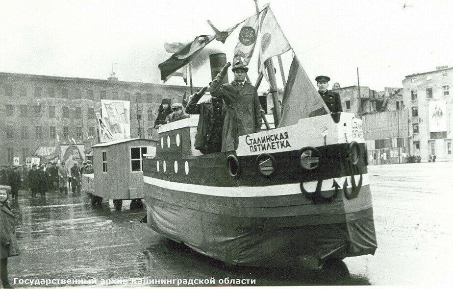 Демонстрация в Калининграде. Ориентировочно - 1949 год   Фото: Государственный архив Калининградской области