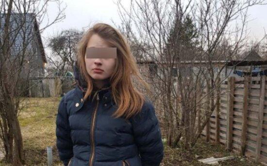 В Калининграде пропала 14-летняя девочка (обновлено) - Новости Калининграда | Фото: пресс-служба УМВД по Калининградской области