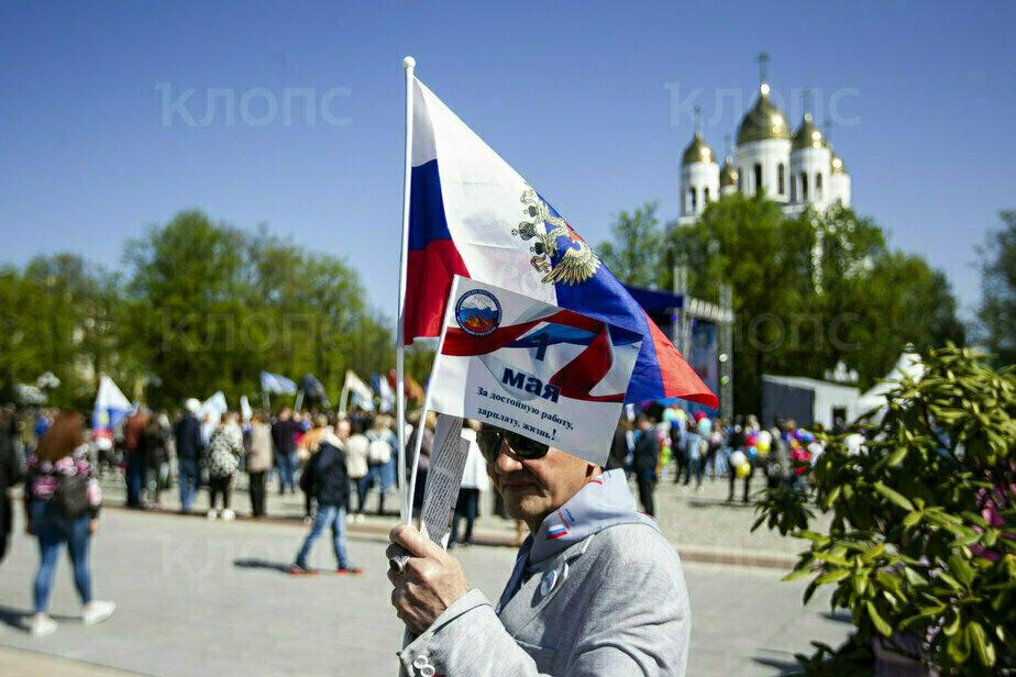 Как в Калининграде отмечают День Весны и Труда (фоторепортаж) - Новости Калининграда