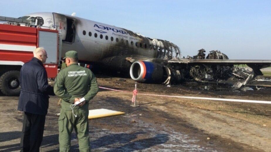 Названы ошибки экипажа, которые привели к крушению Superjet в Шереметьево - Новости Калининграда | Фото: СК РФ