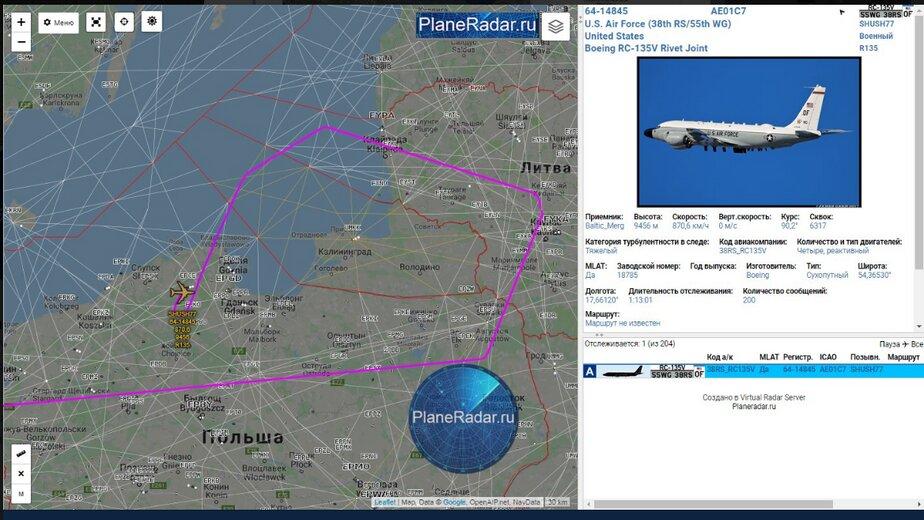 У границ Калининградской области заметили американский самолёт-разведчик - Новости Калининграда | Фото: Скриншот с Plane Radar