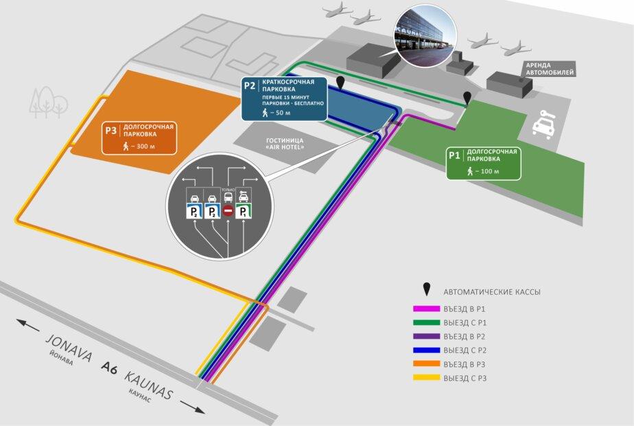 Оставить авто и улететь: сколько стоит парковка в аэропортах Гданьска, Варшавы и Литвы  - Новости Калининграда | Схема с сайта аэропорта