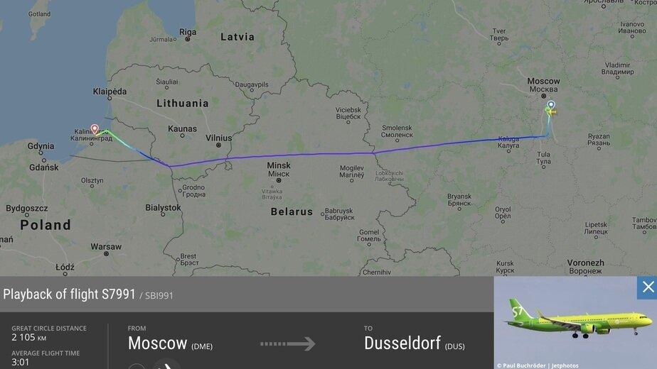 В Калининграде из-за дебошира на борту экстренно сел лайнер, летевший из Москвы в Дюссельдорф - Новости Калининграда | Скриншот сервиса Flightradar24