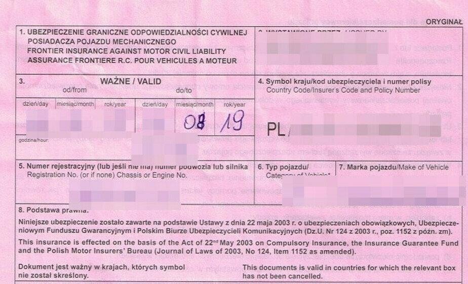 На фото:  изъятый у нарушителя документ | Фото пресс-службы Варминьско-Мазурского пограничного управления