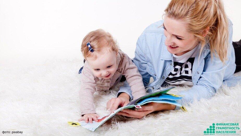 Как научить ребёнка грамотно распоряжаться деньгами - Новости Калининграда