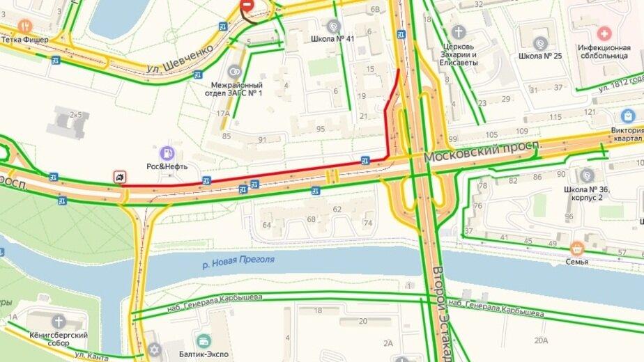 На Московском проспекте из-за двух ДТП образовалась пробка   - Новости Калининграда | Скриншот страницы Яндекса
