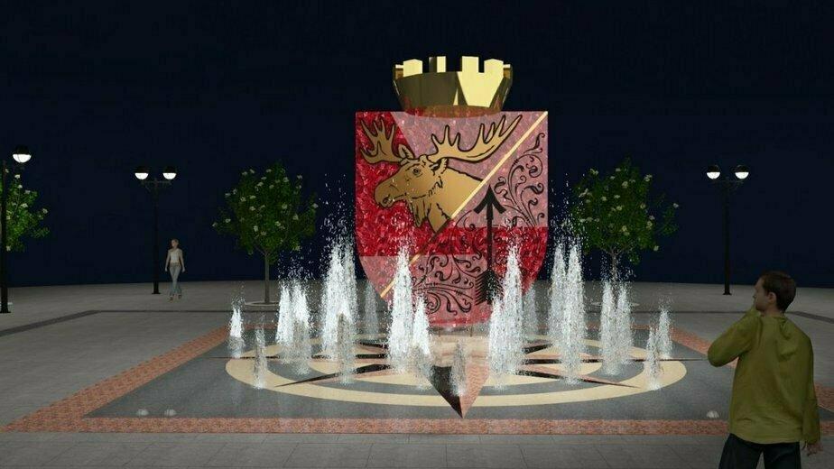 УФАС потребовало отменить закупку на строительство фонтана с гербом в центре Гусева   - Новости Калининграда | Фото: администрация Гусевского ГО