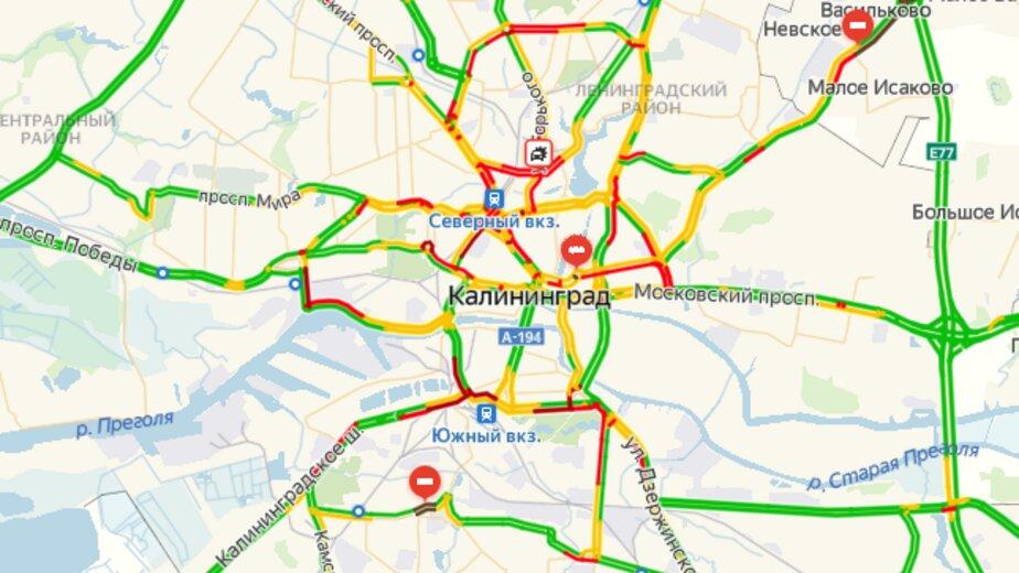 ДТП, дорожные работы и час пик: Калининград в стал в восьмибалльных пробках  - Новости Калининграда | Скриншот страницы Яндекса