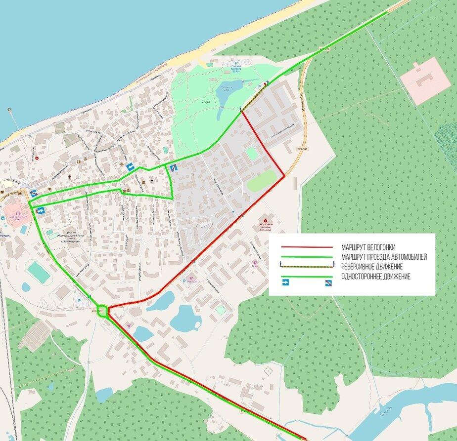 В Зеленоградске перекроют часть улиц из-за международных соревнований по триатлону - Новости Калининграда