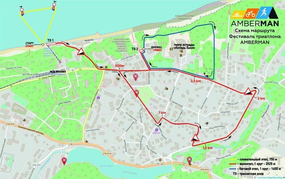 Схема маршрута на фестиваль триатлона