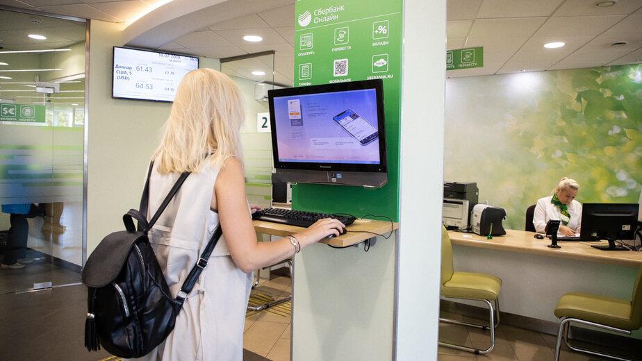 Ипотека в три клика: как быстро и безопасно найти жильё по выгодной цене - Новости Калининграда
