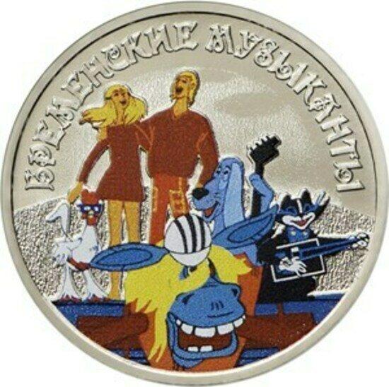 Монеты в специальном исполнении   Фото: сайт cbr.ru