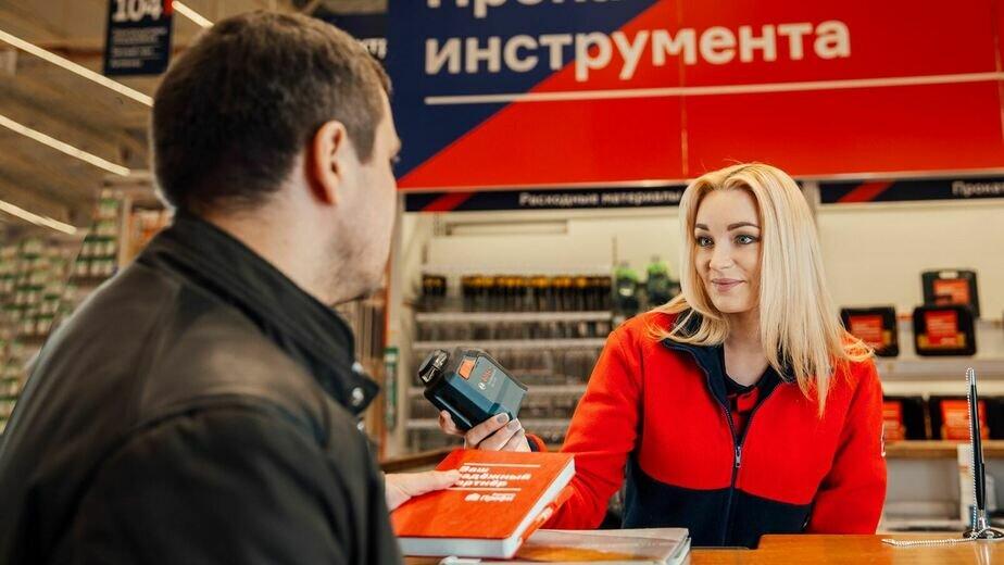 """""""Бауцентр"""": надёжный партнёр для профи - Новости Калининграда"""