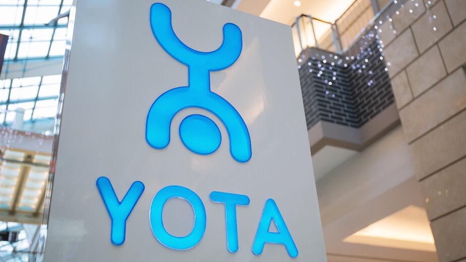 Yota снижает стоимость роуминга - Новости Калининграда