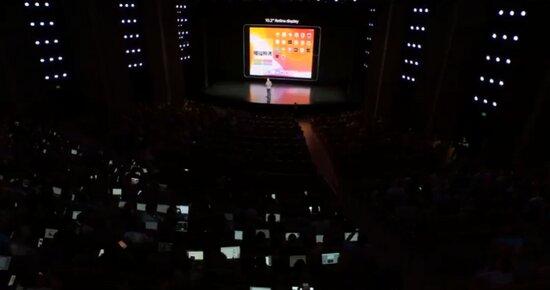 Apple представила новый сервис для игр   - Новости Калининграда | Кадр видеозаписи с презентации