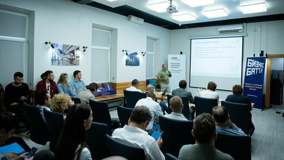 Стало известно, когда выберут лучший калининградский стартап - Новости Калининграда