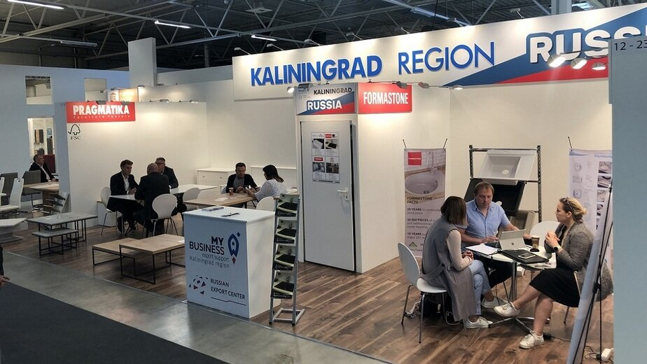 Выход на зарубежные рынки калининградских компаний - Новости Калининграда