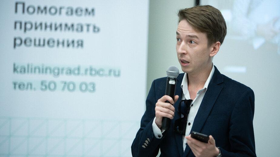 Юрий Лёшин: Видеть будущее хорошо, но лучше брать и делать - Новости Калининграда