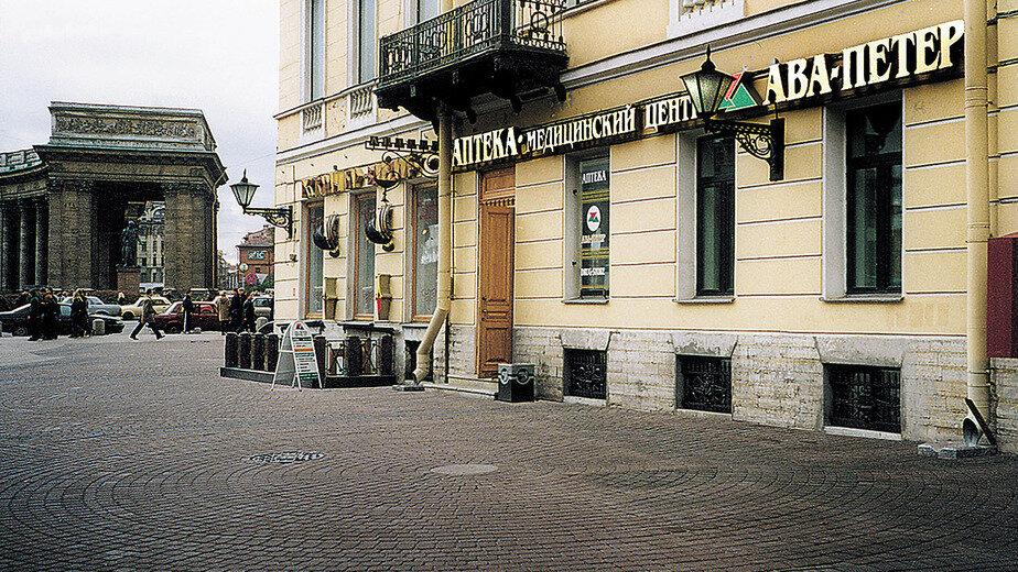 Собираемся на ЭКО по ОМС в хороший частный центр - Новости Калининграда