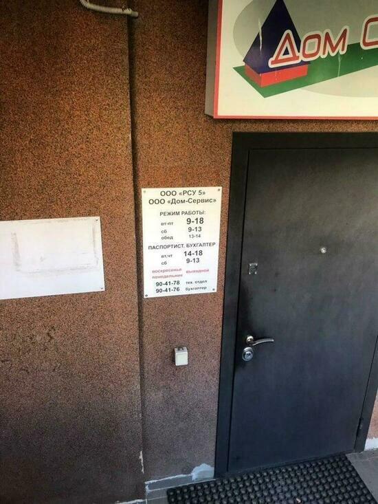 В Калининграде директор управляющей компании ударил посетительницу и вытолкал её из офиса (видео) - Новости Калининграда | Фото: Наталья Гаврилова