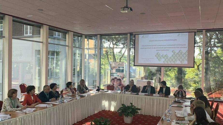 В Калининграде обсудили социально ориентированные проекты по финансовой грамотности - Новости Калининграда