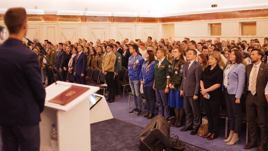 В Калининградской области прошёл слёт студенческих отрядов СЗФО - Новости Калининграда