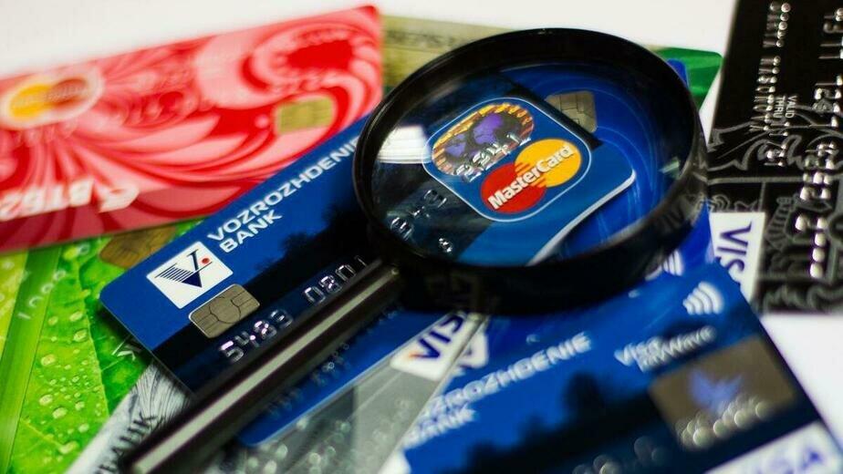 Центробанк предупредил о новом способе хищения денег с карт - Новости Калининграда | Архив