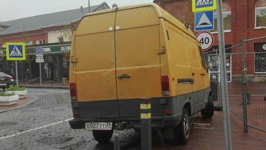 Островки безопасности и ловушка для водителей: как выглядит улица Баранова через неделю после открытия (фото) - Новости Калининграда | Фото: очевидец
