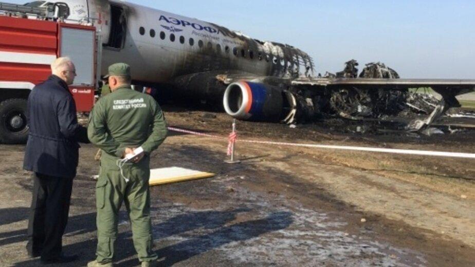 В СК назвали причину гибели большинства пассажиров сгоревшего в Шереметьево Superjet - Новости Калининграда | Фото: СК РФ