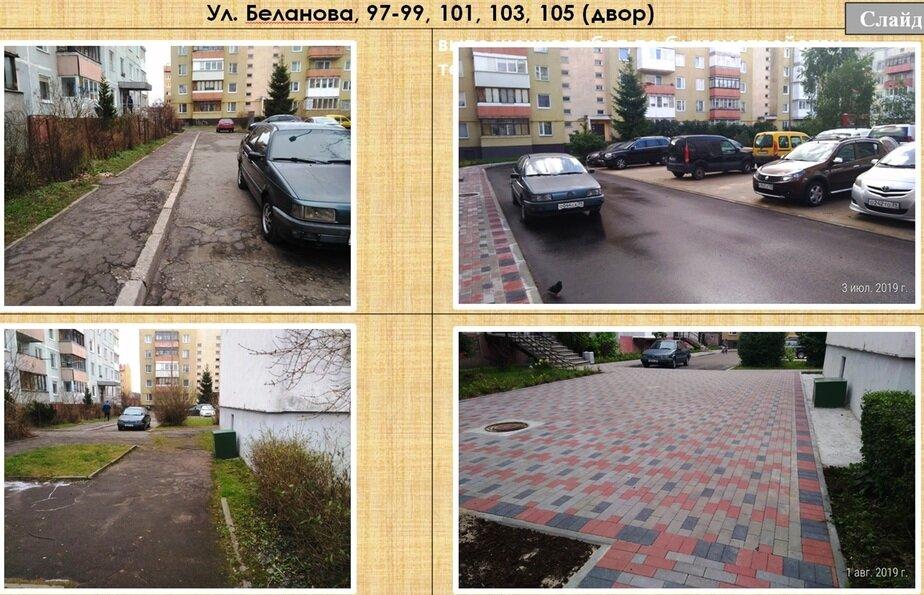 Какие дворы отремонтировали в Калининграде к концу октября (список, фото)  - Новости Калининграда | Фото: пресс-служба администрации города