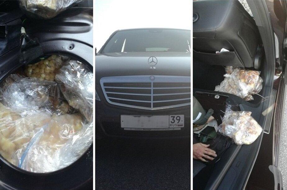 В Клайпеде таможенники задержали калининградца с 34,8 кг янтаря - Новости Калининграда | Фото: пресс-служба таможни Литовской республики