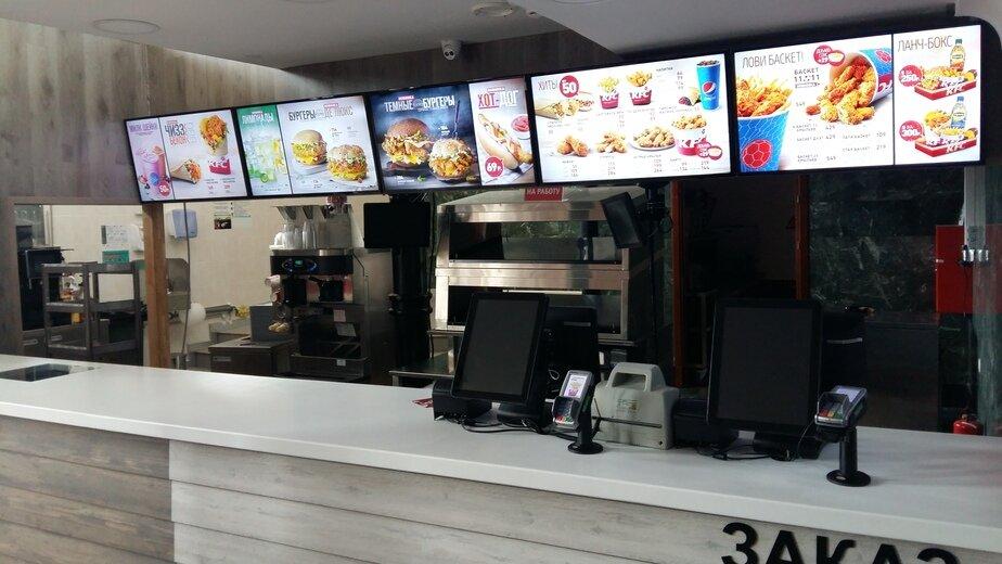 """В Калининграде открылся второй ресторан KFC - Новости Калининграда   Фото: """"Клопс"""""""