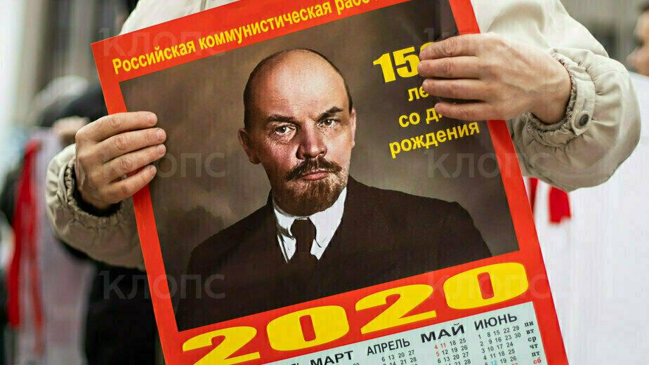 Калининградские коммунисты отметили 102 годовщину Октябрьской революции (фоторепортаж) - Новости Калининграда