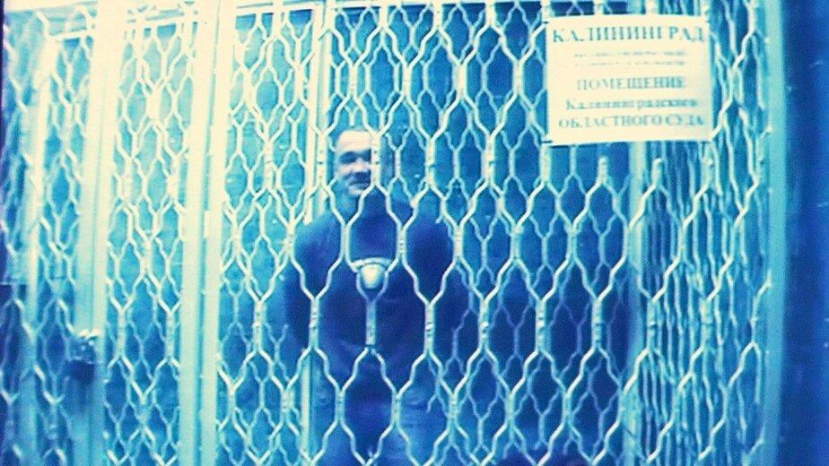 """Фото из зала суда. Подозреваемый Вадим Кулик выступил по видеосвязи   Фото: """"Клопс"""""""