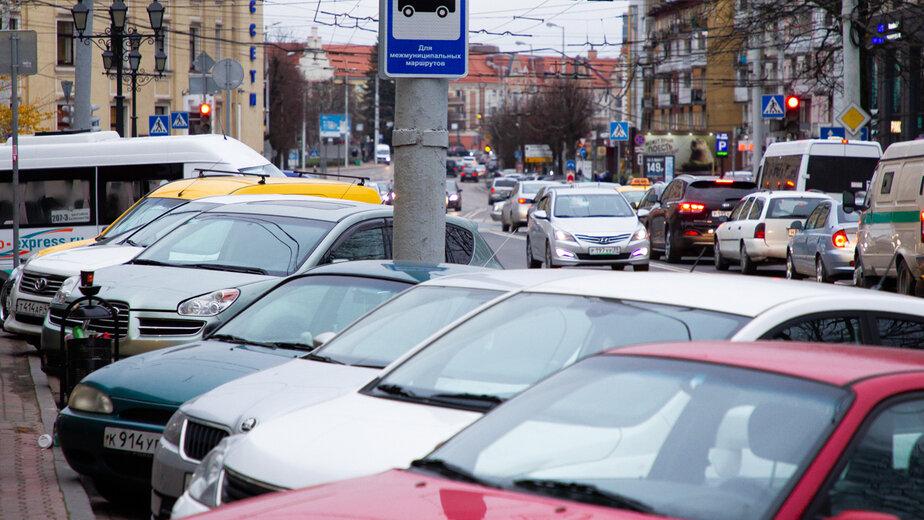"""Минздрав отложил введение нового порядка медосмотра для водителей - Новости Калининграда   Архив """"Клопс"""""""