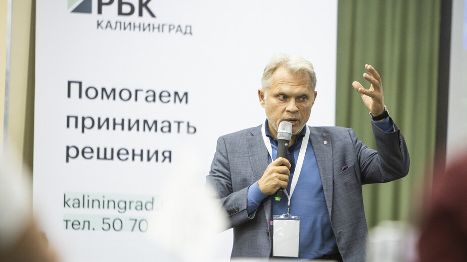 Перспективы малого и среднего бизнеса Калининградской области - Новости Калининграда