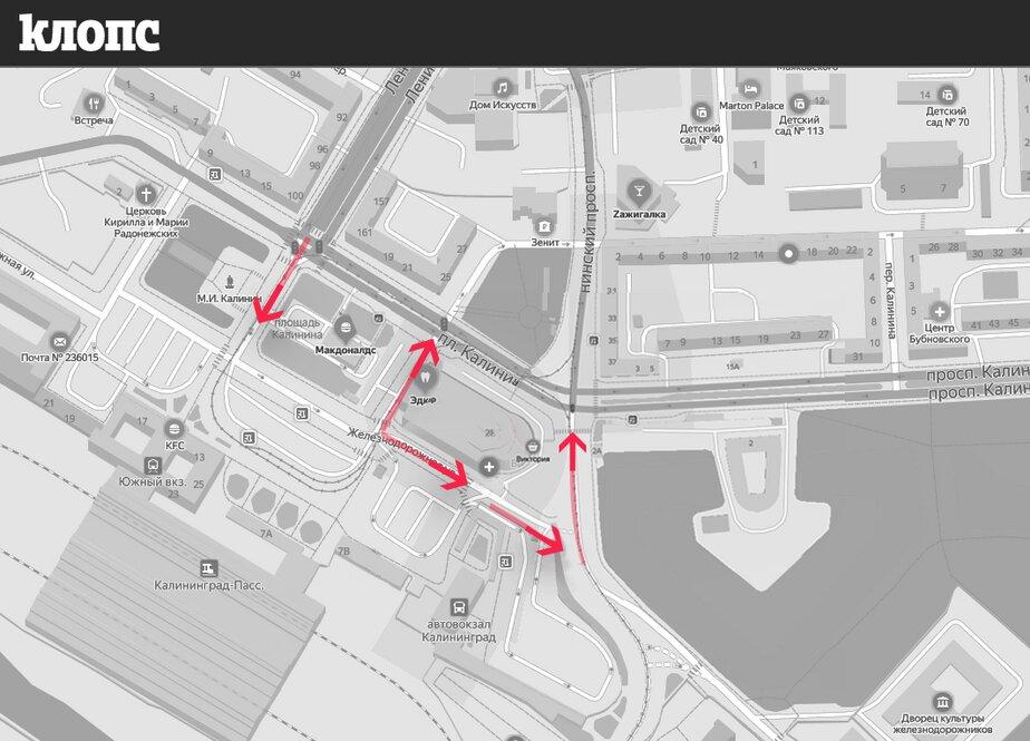Дорогу открыли, но пробки остались: что происходит на Киевской  - Новости Калининграда