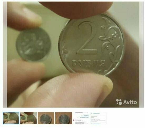Выставленную на продажу за миллиард монету эксперт оценил в 100 рублей - Новости Калининграда | Изображение: скриншот сайта Avito.ru