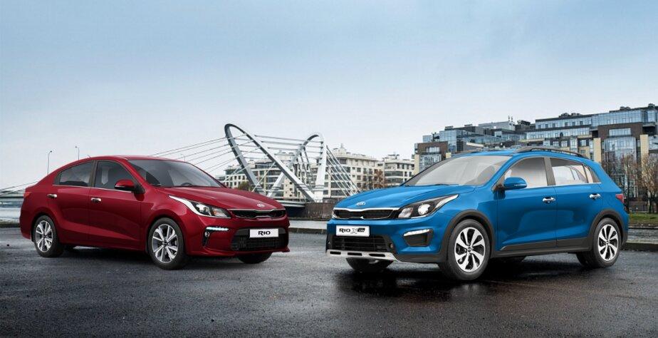 В новый год с приятными новостями: на автомобили KIA возобновлена господдержка - Новости Калининграда