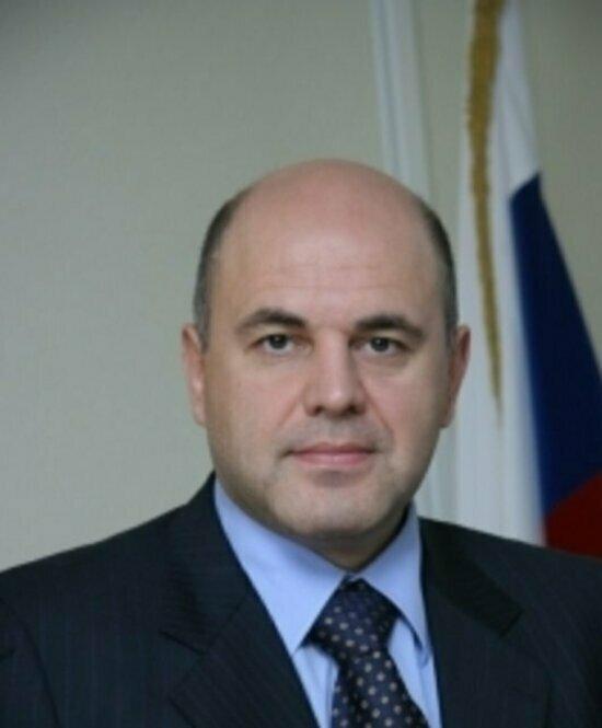 На фото: Михаил Мишустин   Фото с сайта Федеральной налоговой службы