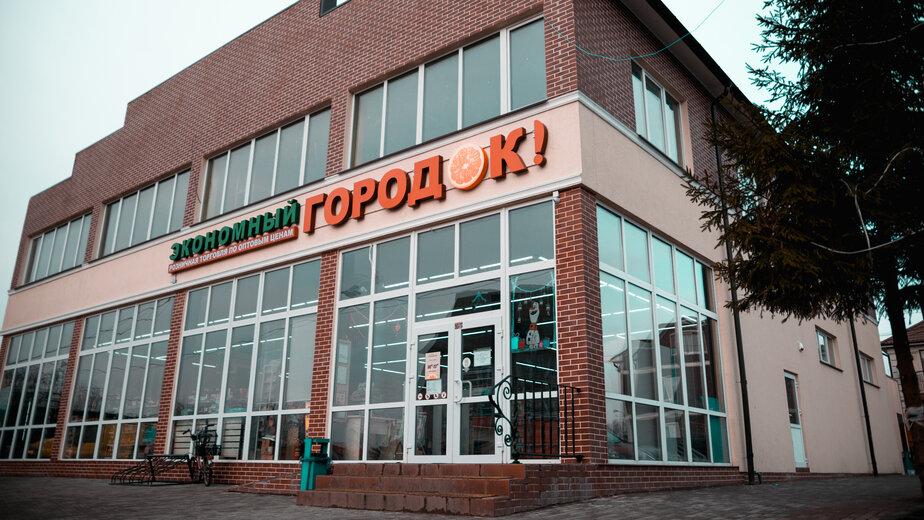"""Сеть магазинов """"Городок"""" поможет умножить ваши деньги - Новости Калининграда"""