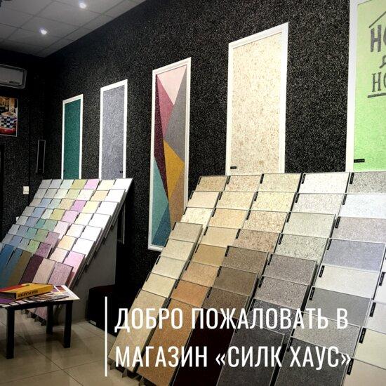 Идеальный ремонт: что делать, если наскучили обычные обои - Новости Калининграда