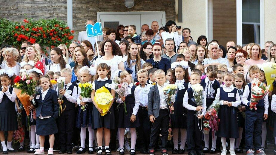 """Школа №57 стала самой популярной для записи в первые классы - Новости Калининграда   Архив """"Клопс"""""""