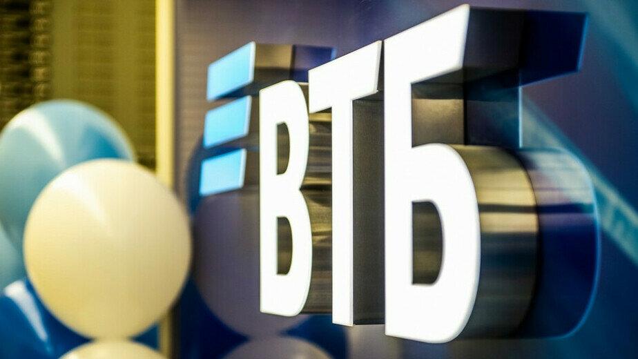 ВТБ выдал рекордный объем ипотеки - Новости Калининграда